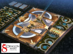 Dragon Mart Cancun approved by state court